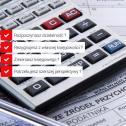 Centrum Podatkowe Katarzyna Podsiedlik Częstochowa i okolice