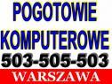 Tanio Rzetelnie Uczciwie - Tanie Pogotowie Komputerowe WARSZAWA i okolice