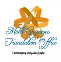 Wszystkie języki - Multi Languages Translation Office Warszawa i okolice