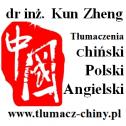 Tłumacz języka chińskiego - Dr Inż. Kun Zheng Kraków i okolice