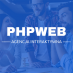 PHPWEB - Nowoczesna Agencja Interaktywna